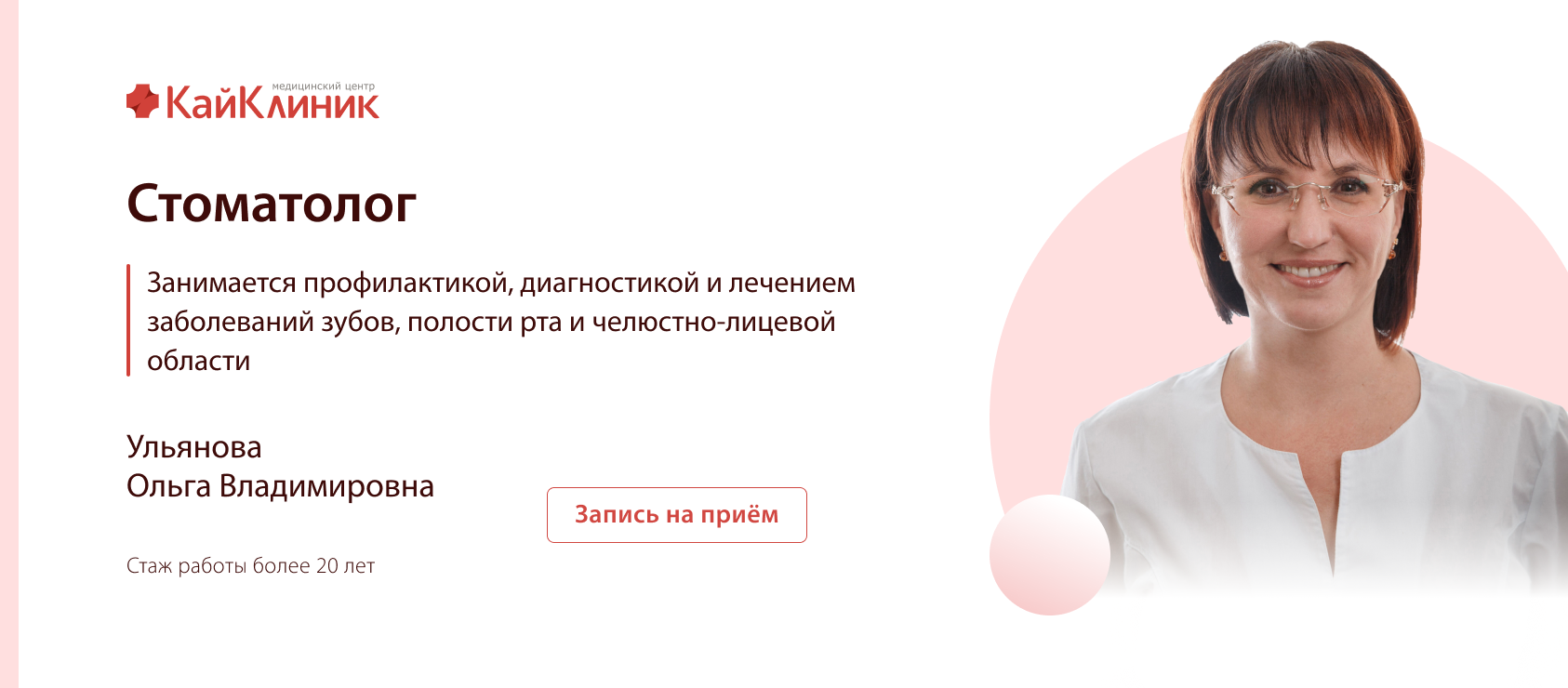 развитие сайта Павлово